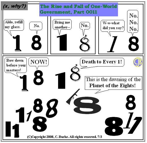 oneworld0011